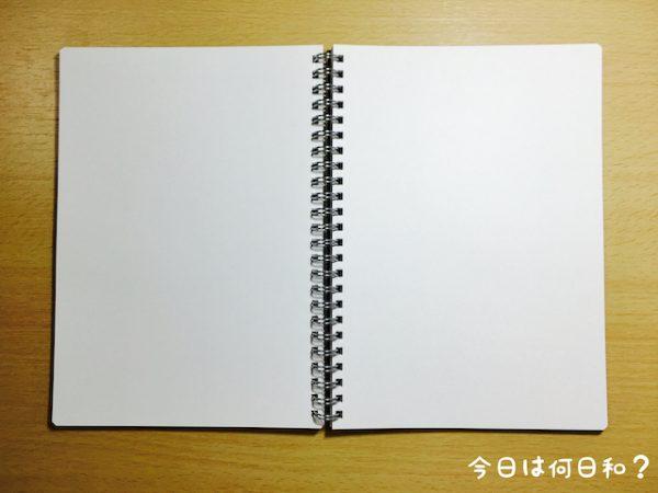 お気に入りノート①−2