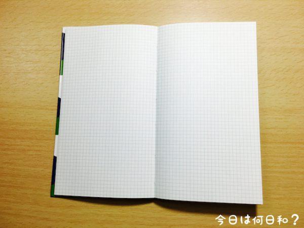お気に入りノート②−2