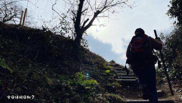 立花山ハイキング④
