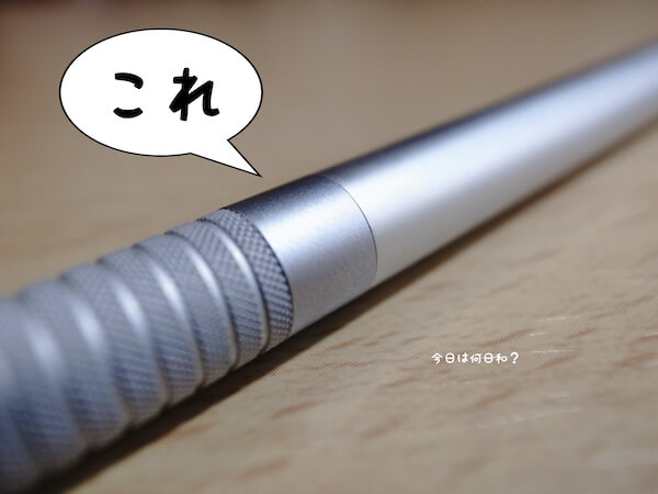 ステッドラーボールペン③